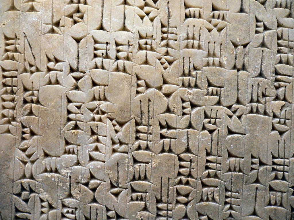 cuneiform004